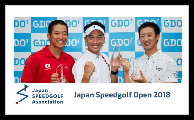 Largest field in Speedgolf – the Japan Speedgolf Open